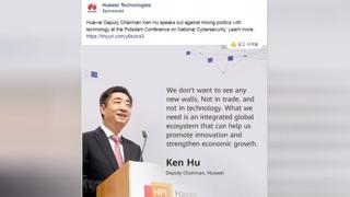 페이스북, 美 제재 조치 반박하는 화웨이 광고 차단