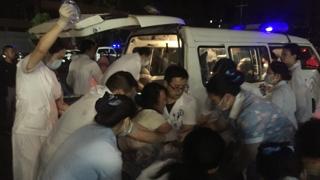 中 쓰촨성 지진 사망자 11명으로 늘어