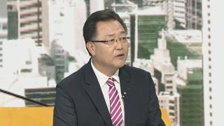 [뉴스워치] 홍콩 200만명 '검은 물결'…행정장관 사과