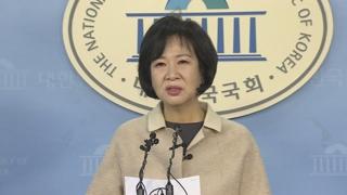 """손혜원 """"목포 차명 부동산 사실이라면 전재산 기부"""""""