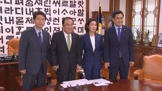"""민주, 등원 압박…한국 """"윤석열 청문회는 참석"""""""