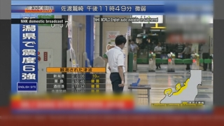 """일본 니가타현 규모 6.8 강진…""""미약한 쓰나미"""""""
