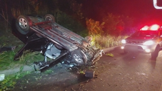 [사건사고] 승용차가 1톤 화물차 추돌 후 전복…3명 부상 外