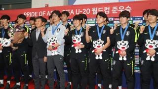 정몽규 회장, U-20 월드컵 준우승 대표팀에 포상금 6억원 지급