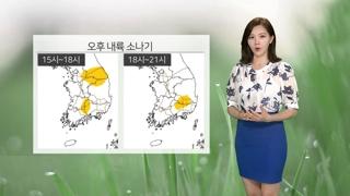 [날씨] 오후 곳곳 소나기…남부 미세먼지 '나쁨'