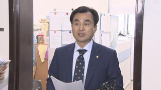 [현장연결] '北선박 경계실패' 논란 관련 안규백 국방위원장 브리핑