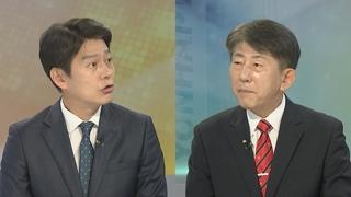 [뉴스1번지] 삼척항 귀순 북한 어선…軍 경계실패 논란