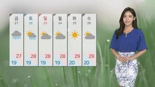 [날씨] 오후 남부 곳곳 소나기…내일 전국 맑고 더워