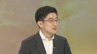 [뉴스1번지] 한국당 '싱크탱크' 여의도연구원…최우선 과제는?