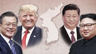 중국 등판에 한반도 문제 4자 구도…돌파구 될까
