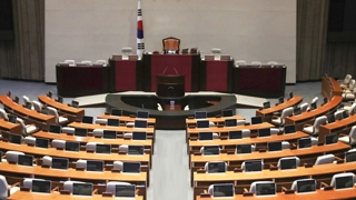 6월 국회 개원 D-1…당분간 '반쪽 국회'