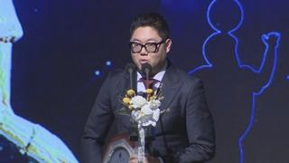 인기 BJ 감스트 인터넷 생방송 중 성희롱 논란