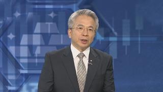 [김대호의 경제읽기] 트럼프-시진핑 G20 담판…무역전쟁 해법 나올까?