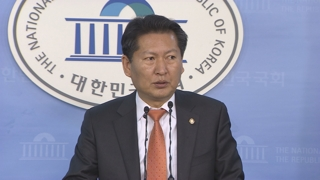 민주, '손혜원 지역구' 서울 마포을 지역위원장에 정청래 임명