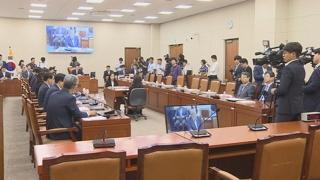 """한국당 빠진 '반쪽 상임위' 가동…민주 """"주말까지 협상"""""""