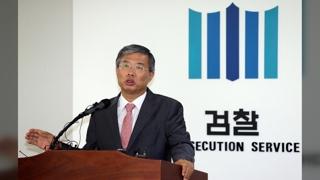 송인택 검사장 사의표명…검찰 '인사태풍' 부나?