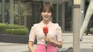 [날씨] 전국 맑고 더워…충북·남부 미세먼지↑