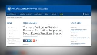 美, 北금융제재 회피 도운 러시아 회사 제재.