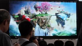 서울역에 254인치 무안경 3D 디스플레이 설치