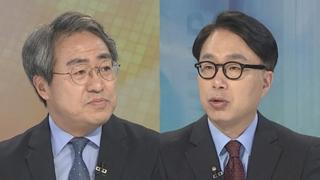 [뉴스포커스] 시진핑, 오늘 방북…'비핵화 협상' 향방 가를 분수령