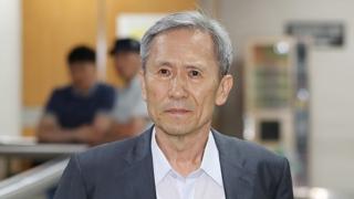 MB 이어 김관진도 직권남용죄 위헌성 따지기로