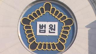 법원 '아내 살해' 치매 60대 조건부 보석