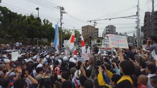 日 지자체, '혐한 시위에 벌금' 조례 추진