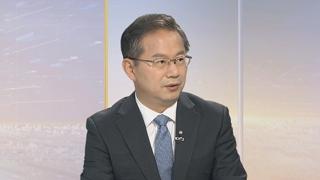 """[뉴스현장] 시진핑 평양 도착…""""김정은과 북핵 논의"""""""