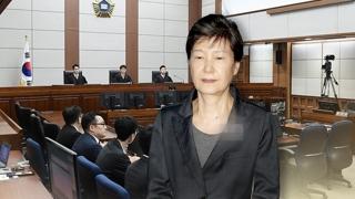 '국정원 특활비' 박근혜 2심 징역12년 구형