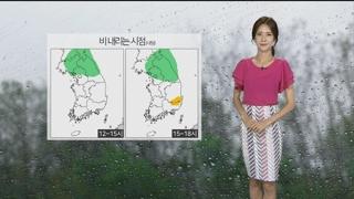 [날씨] 내일 곳곳 요란한 비…오후 수도권 시작