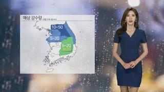 [날씨] 중부·경북 비소식…돌풍·벼락·우박 주의