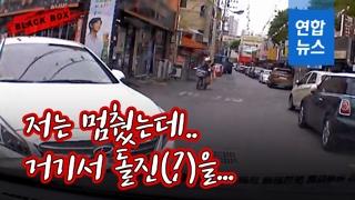 [블랙박스] '도대체 왜?'…골목길에서 생긴 황당한 충돌 사고