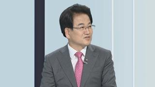 [뉴스초점] 남북미 정상 역사적 만남…비핵화 협상 물꼬?