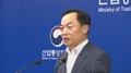 La inversión extranjera directa prometida a Corea del Sur cae un 37 por ciento e..