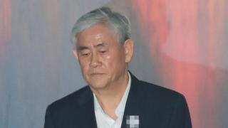 '국정원 뇌물' 최경환 징역 5년 확정…의원직 상실