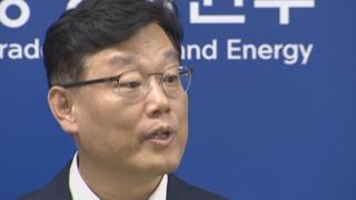 """정부 """"일본산 불화수소 北 반출된 적 없다"""" 반박"""