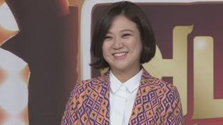 김숙, 10개월 스토킹한 누리꾼 경찰에 신고