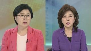 [뉴스1번지] 정부 '日보복조치' 대응 외교노력 본격화