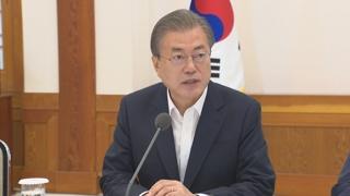 '외교적 해결' 촉구한 문 대통령…대일특사 구체화되나