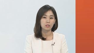 """[뉴스워치] 뒤집힌 유승준 판결…""""비자 발급 거부 위법"""""""