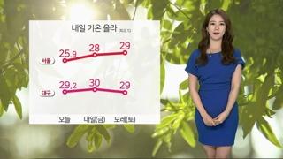 [날씨] 내일 기온 올라, 30도 안팎…주말 중부 비