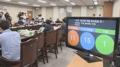Corea del Sur elevará el salario mínimo un 2,9 por ciento para 2020