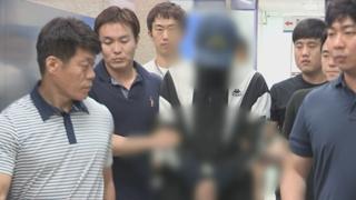 """'신림동 CCTV 영상' 30대 """"술 한잔하려던 것"""""""