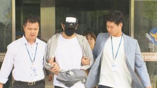 [현장연결] '성폭행·성추행 혐의' 강지환 영장심사