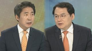 [뉴스포커스] 한국입국 길 열린 유승준…대법 '파기환송' 배경은