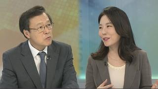 [뉴스포커스] 국회 대정부질문 마무리…이 총리·임이자 주목