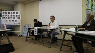 일본 시민단체, 한국 수출규제 철회 촉구