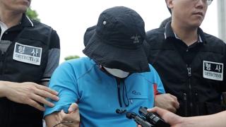 """모녀 성폭행 시도 50대 영장 심사…""""죄송합니다"""""""