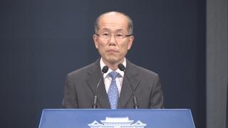 [현장연결] 靑 안보실, 일본 경제보복 조치 관련 브리핑