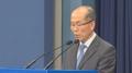 El NSC propone una investigación internacional sobre la reclamación de Japón ace..